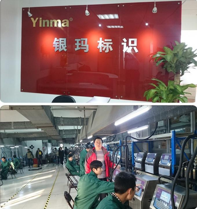 Shanghai Yinma Marking Co., Ltd.