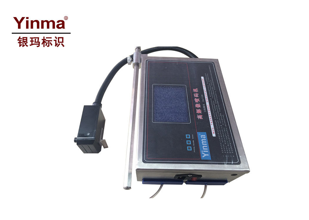 Professional Inkjet Batch Coding Machine , Continuous Inkjet Printer For Batch Coding