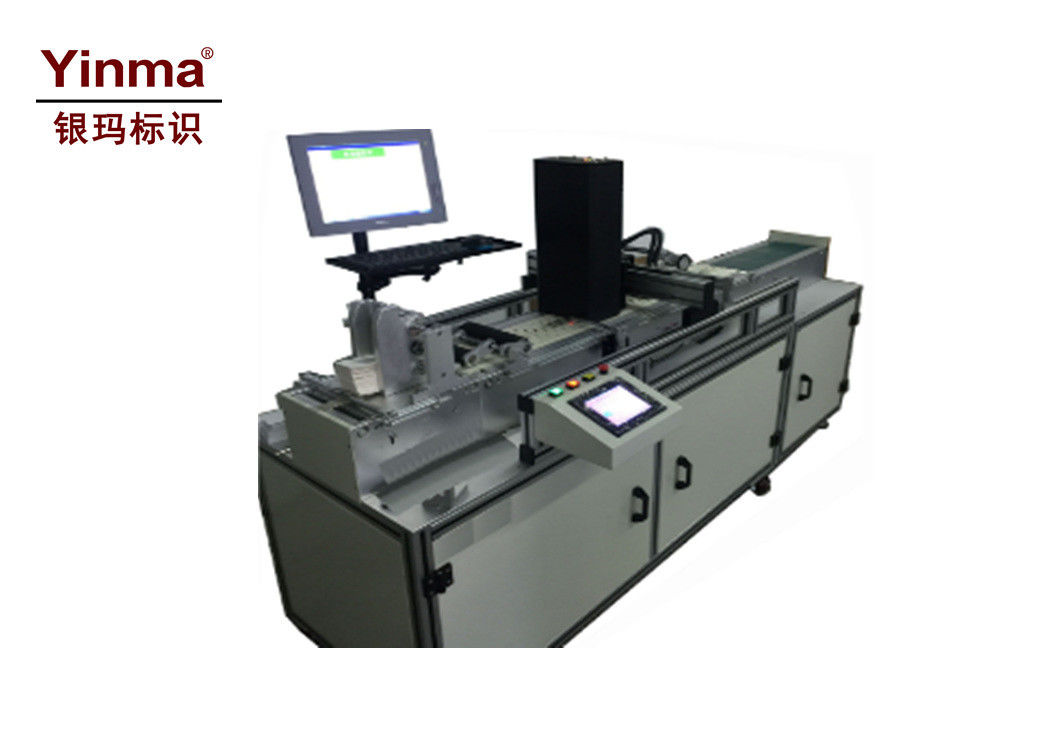 YM-K005 Card Making Machine 12500 Sheets / Hour Alcohol And Propanol Resistant