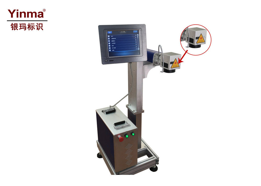 Lightweight Desktop Laser Marker , 20w Laser Marking Machine For Plastic